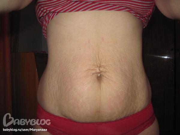 Почему у беременных живот твёрдый