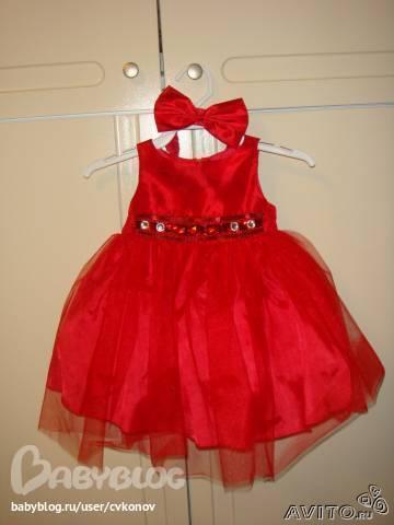 Платья на девочку красные холмы
