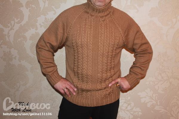 Вязание мужского свитера 56 размера 206