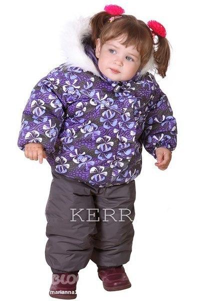 Керри Зимняя Детская Одежда Купить