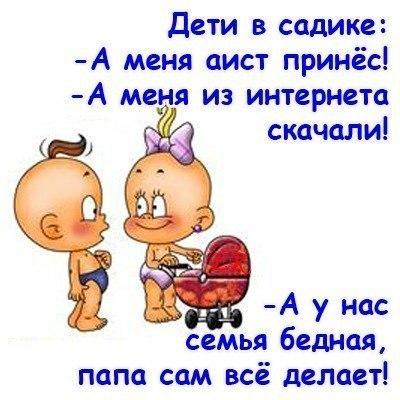 http://062012.imgbb.ru/e/b/6/eb6cbd6360b9e7c6ec3fa0e074d3573c.jpg