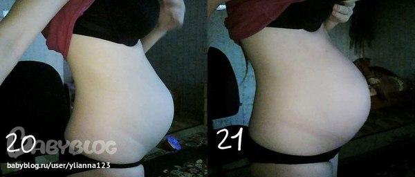Бонприкс джинсы для беременных отзывы 12