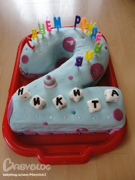 Фото тортиков ребёнку 2 года