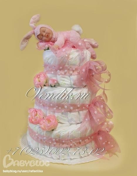 Подарки для новорожденных, торты из