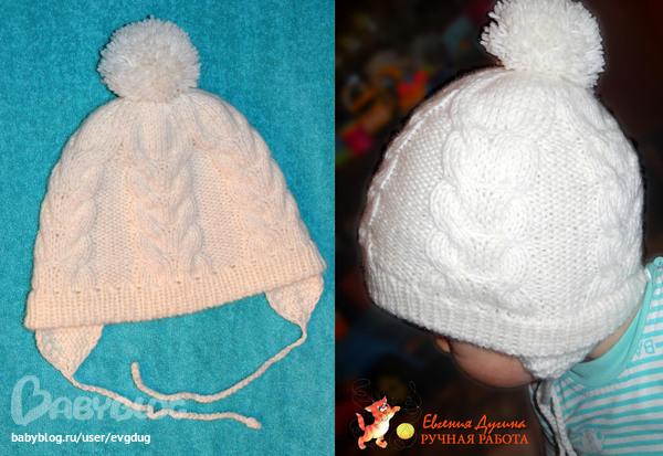 Вязание спицами мастер класс шапки для девочек
