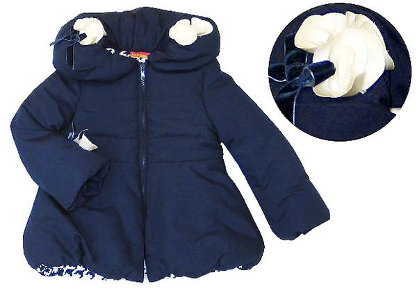 Шикарная курточка темно-синего цвета Kate Mack