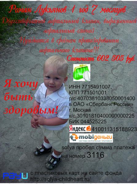 f1165bb46f4c8e69f07ee70e8fdab2c5.jpg
