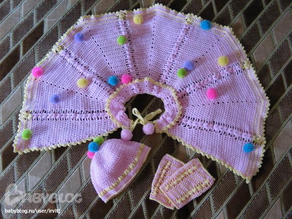 Вязаный женский шарф крючком схема