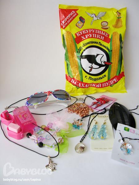 Кукурузные палочки королевские подарки для девочек