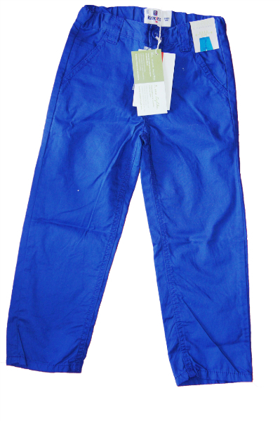 Синие Брюки Детские С Доставкой