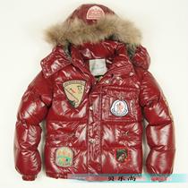 Зимние Детские Куртки Интернет Магазин