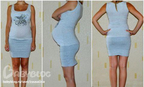 Обтягивающие юбки попы