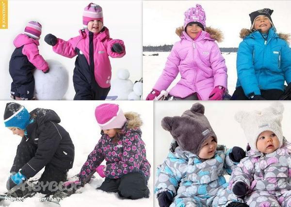 Детская Зимняя Одежда Из Финляндии
