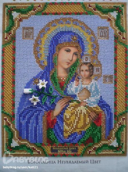 image. вышивка бисером иконы