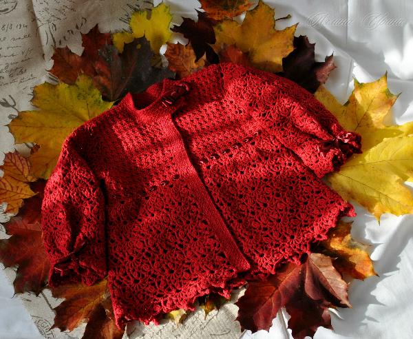 Кофта Осенние Листья Доставка