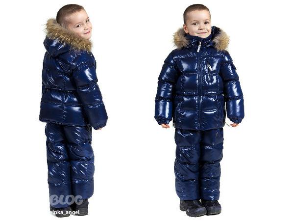 Детские Зимние Костюмы Купить