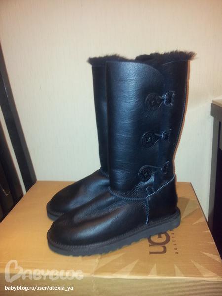 Купить кожаные угги недорого