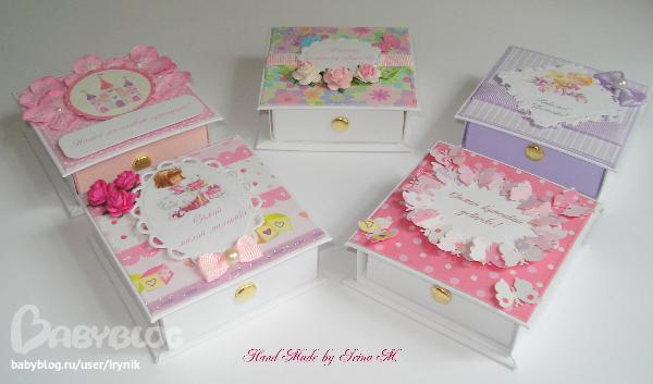 Коробка для детского подарка 229