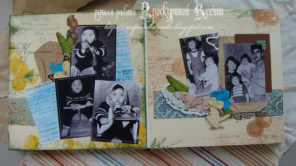 Фотоальбом на годовщину свадьбы родителям