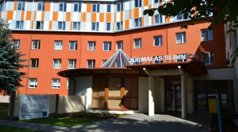 Булдурская больница