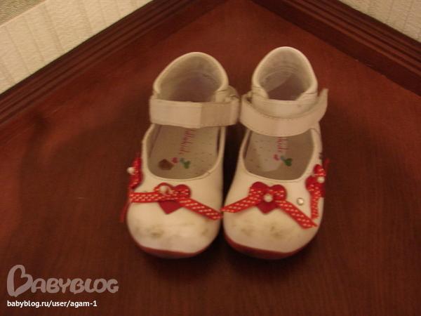 отдам обувь для девочки размер 19 и 20 и коляску-трость