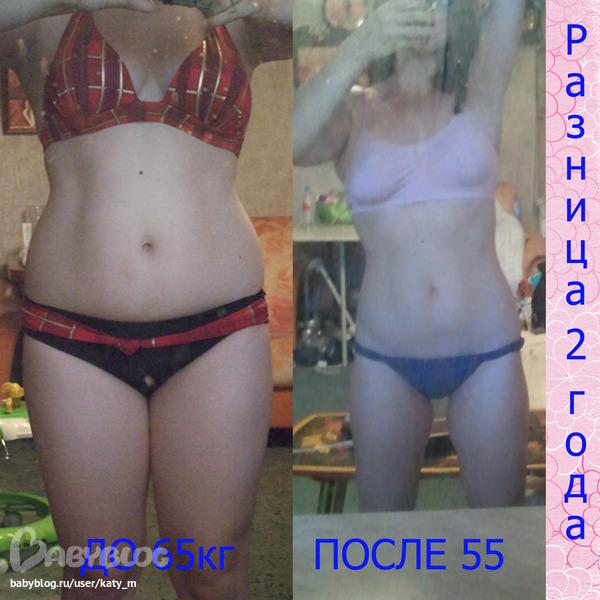 Магическая диета до и после фото